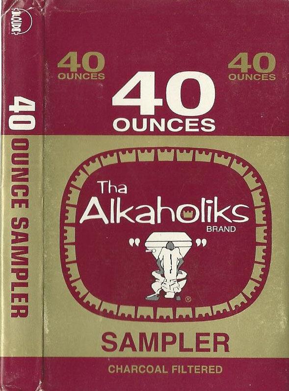 40 Ounce Sampler